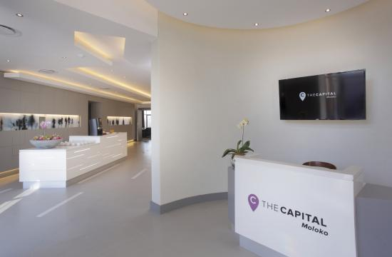 The Capital Moloko: Conference Centre Entrance