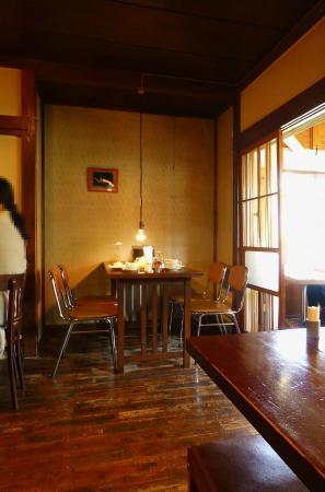 Cafe Kyo-Cha-An