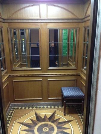 Hachioji Hotel New Grand : エレベーター BOX