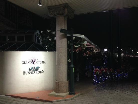 Hachioji Hotel New Grand : ホテル外観3