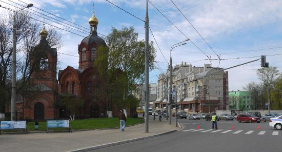 Studenaya Gora