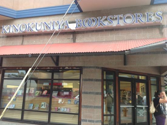 Uwajimaya: テナントの紀伊国屋書店