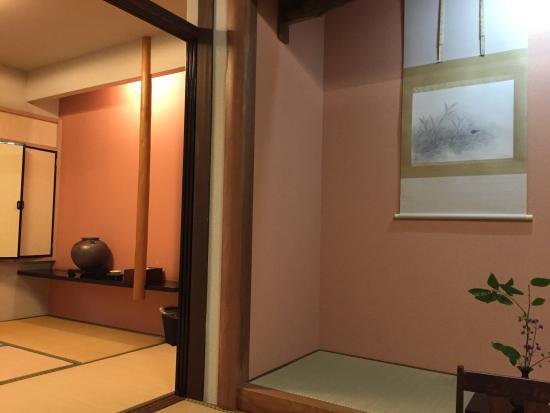 Gokuraku Onsen Takumi no Yado Photo