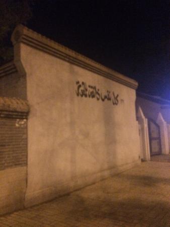 Pugui Mosque: photo1.jpg