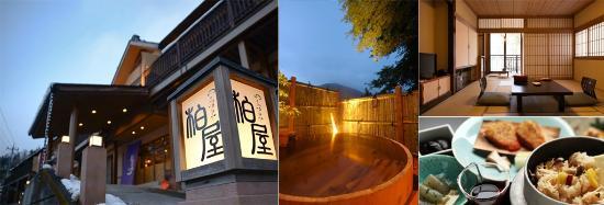 Shima Onsen Kashiwaya Ryokan: Welcome to Kashiwaya Ryokan