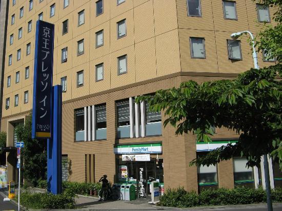 Hasil gambar untuk Keio Presso-Inn Kayaba-cho