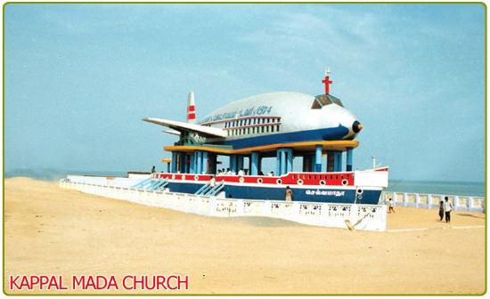 Kappal Matha Church