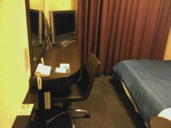 Kishutetsudo Nagoya Sakae Hotel : 部屋の中