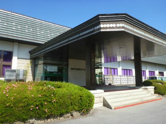 Nanpeidai Onsen Hotel : ホテル