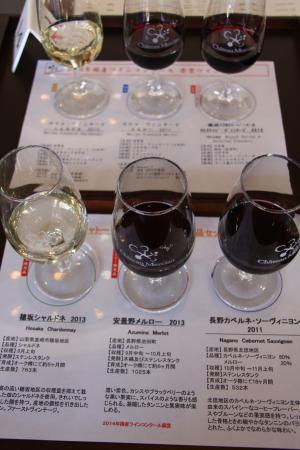 Katsunuma Winery Garden: 飲み比べ