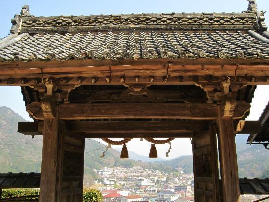 Hyomai Shrine