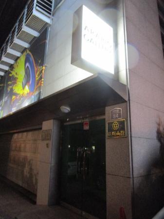 Gallery Arario Seoul