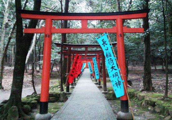 Kashihara Jingu Massha Nagayama Inari Shrine