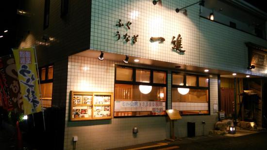 Photo of Sagamihara Green Hotel