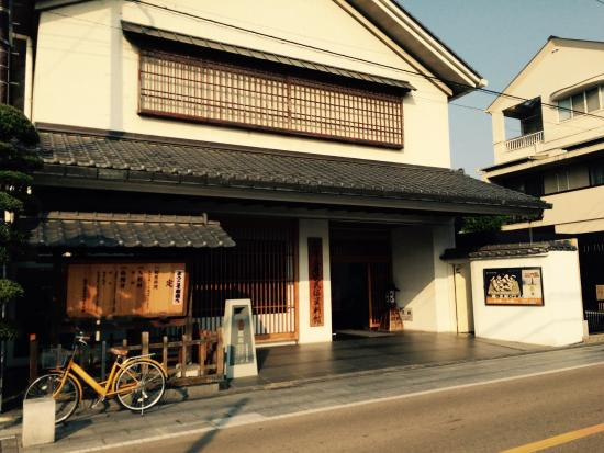 Warabi City Museum of History and Folklore