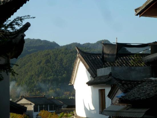Gurong Hotel: changshen mountains