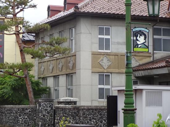 Noguchi Hedeyo Seishun Street