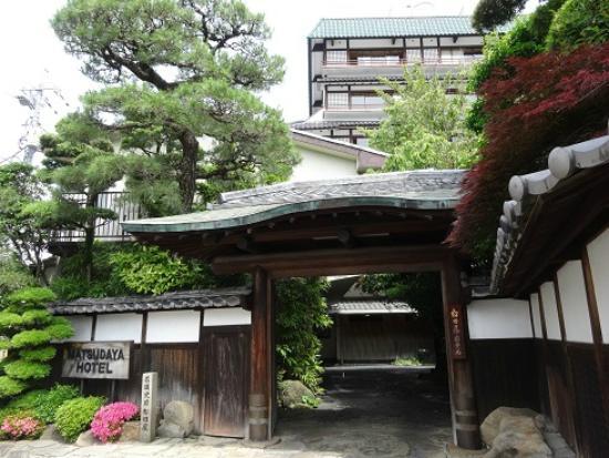 Matsudaya Hotel : 門