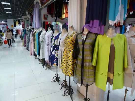سوق جنوب بوند للأقمشة