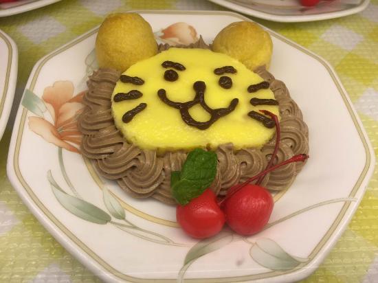 Safari Restaurant : Lion roll cake