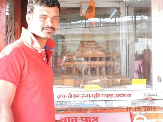 Ayodhya, India: Shri Ram Janma Bhoomi