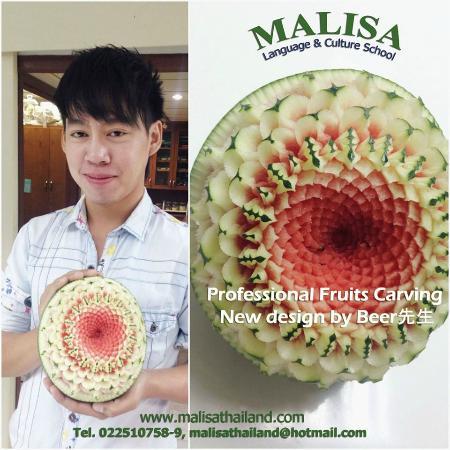 Malisa Language & Culture School