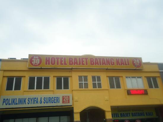 Tampak Atas Hotel Bajed Batang Kali
