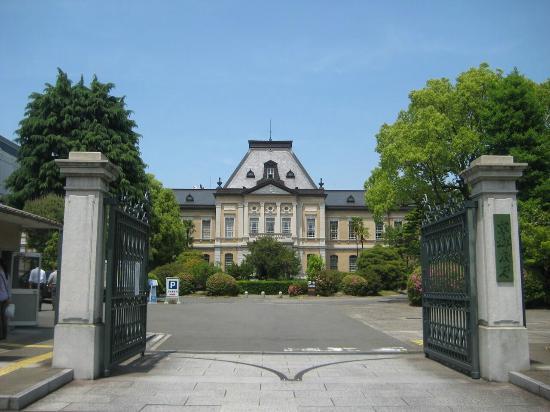 京都 府庁