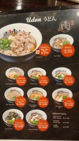Niku Niku Udon menu - Picture of Niku Niku Udon, Jakarta - TripAdvisor