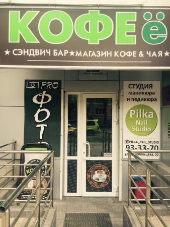KofeYo - Sandwich Bar