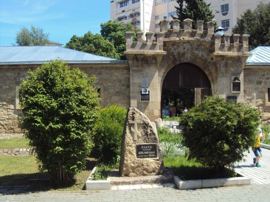Krepost Local History Museum