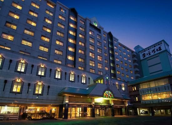 Photo of Hotel Mahoroba Noboribetsu Onsen