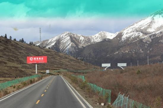 Jinyun County, Kina: Tampak jalan menuju kesana