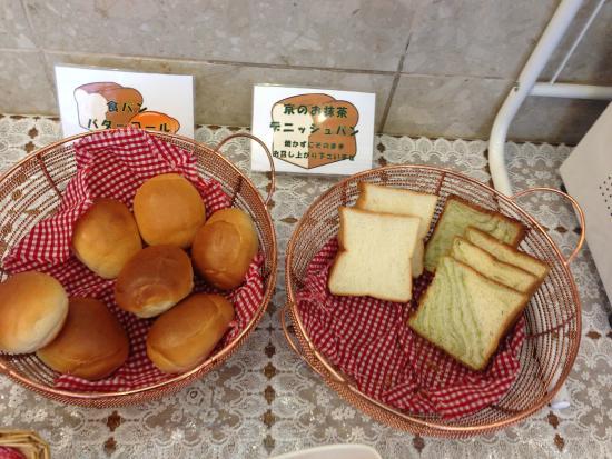 Toyoko Inn Kyoto Gojo Karasuma: 抹茶風味パン