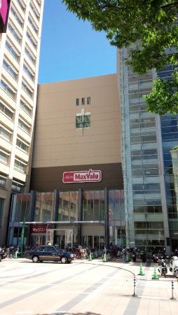 Hiroshima Dambara Shopping Center