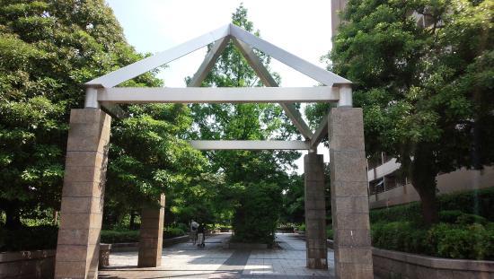 Senda Park