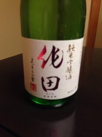 Sugiyashikiokuyama