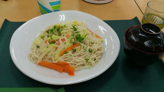 Yubujima Restaurant