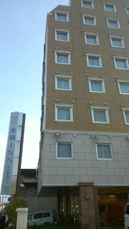Toyoko Inn Kofueki Minamiguchi 1