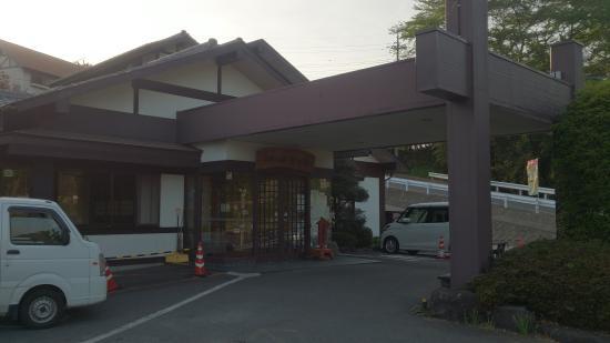 Kikyoukan