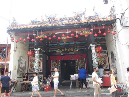 Hokkien Huay Kuan Temple