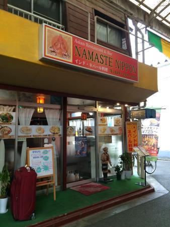 Namaste Nippon