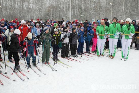 Ski Lodge SFU