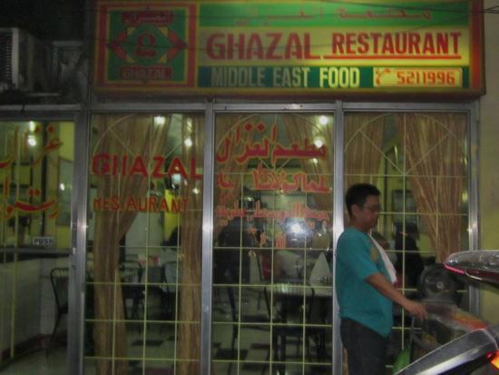Ghazal : entrance