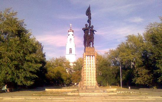 Monument to Ural Komsomol