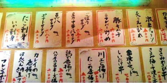 Shimpachi