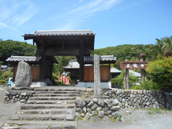 Shoryu-ji Temple