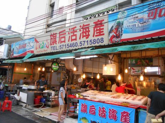 Qihou Market: この付近の写真