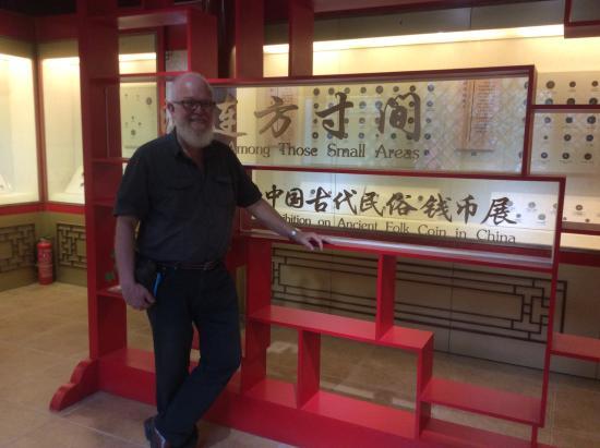 Beijing Ancient Coin Museum: Euforisk museebesökare