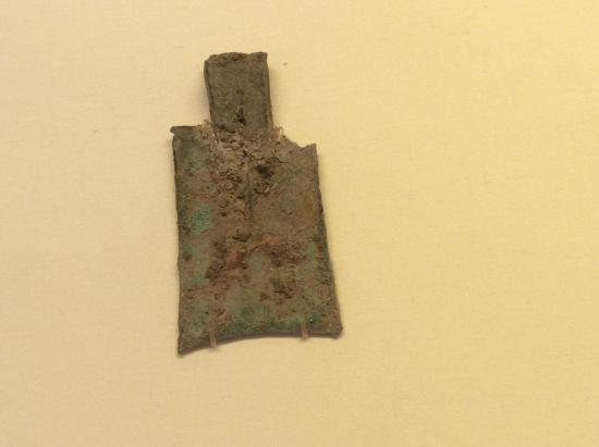 Beijing Ancient Coin Museum: Bilderna du kan ta på nationalmuseet! Men inte samma känsla.